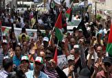 باشگاه خبرنگاران -تجمع فلسطینیان در رامالله در اعتراض به محاصره و تحریم نوار غزه