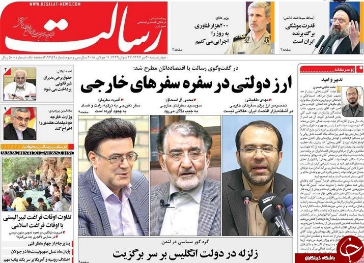 ریل گذاری جدید در روابط تهران- مسکو/ کشف نرخ دلار در بازار دوم/ اجاره نشینی از هاشمی تا روحانی