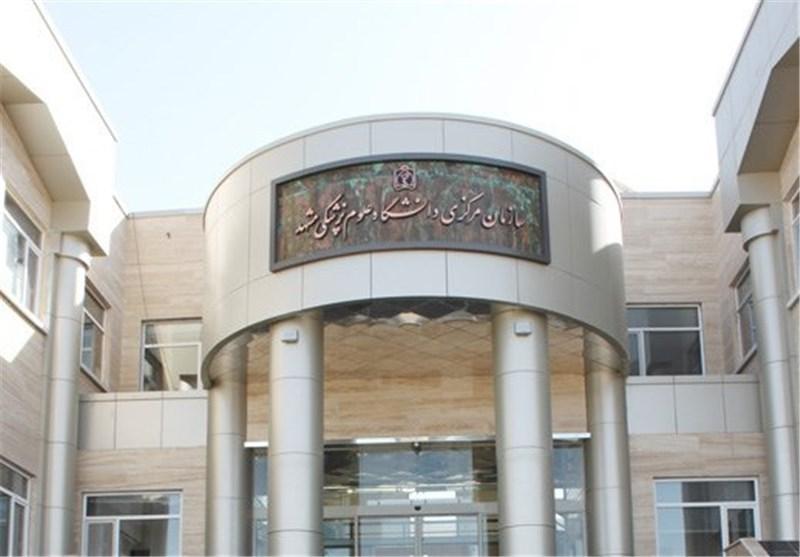 آغاز بازسازی و بهسازی خوابگاههای علوم پزشکی مشهد