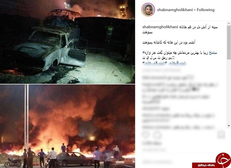 واکنش چهره ها به تصادف مرگبار نفتکش با اتوبوس در سنندج