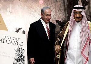 کمک اسرائیل به سعودیها برای دستیابی به سلاحهای هستهای/ معامله قرن، طرحی شوم برای منزوی کردن ایران و مقاومت