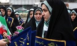 همایش «دختران انقلاب» مجوزهای لازم را دریافت کرده است/ آغاز همایش از ساعت ۱۶ روز پنجشنبه