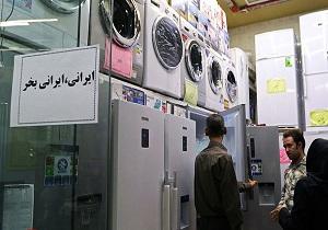 حجاج کالای ایرانی بخرند