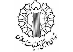 ستاد چهلمین سالگرد پیروزی انقلاب اسلامی در کرمان آغاز به کار کرد