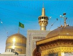 اغاز طرح ملی قرائت زیارت امین الله در مساجد مشهد