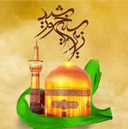 جشنهای مردمی زیر سایه خورشید در ۲۰۰ نقطه استان همدان برگزار میشود