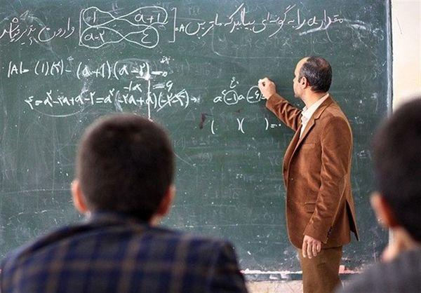 حق التدریسها ۲۴ ساعت در هفته امکان تدریس دارند /ساماندهی نیروی انسانی تا پایان مردادماه انجام میشود