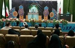 چهل و یکمین دوره مسابقات قرآن کریم در یاسوج