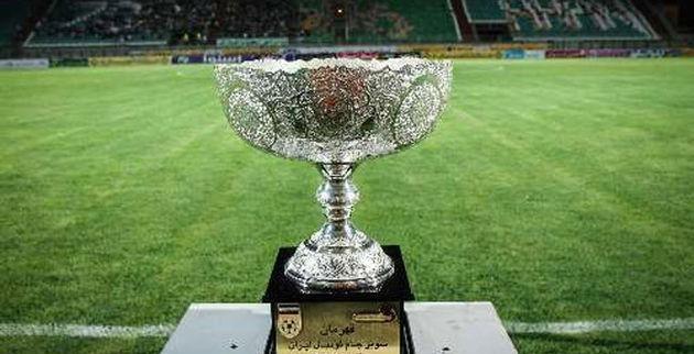 سوپر جام باشگاههای ایران تبدیل به «سوپر مشکل» شد