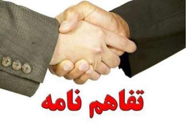 امضا تفاهمنامه بین دانشگاه خلیج فارس و موسسه فناوری دهلی