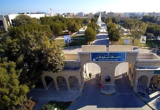 دانشگاه خلیج فارس رتبه ۲۸ کشور را کسب کرد