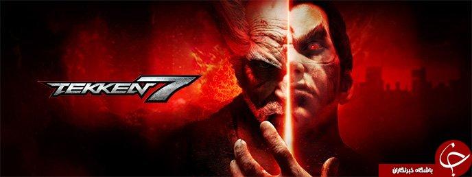 معرفی بازی Tekken 7