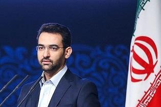 پست اینستاگرامی وزیر ارتباطات از خرامه استان فارس +تصویر