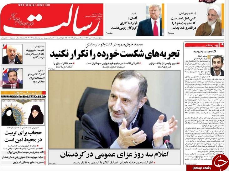 تو دهنی به آمریکا و اروپا در ماموریت فرستاده ویژه تهران به مسکو و پکن/ جویندگان ارز