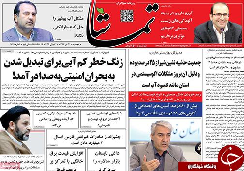 از تصادف مرگبار نفتکش و اتوبوس در سنندج تا ساخت بیمارستان شیراز با تکیه بر توان داخلی