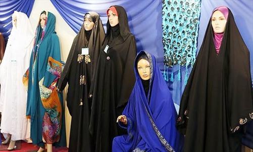 برگزاری نمایشگاه عفاف و حجاب در پایگاه مشکات همدان