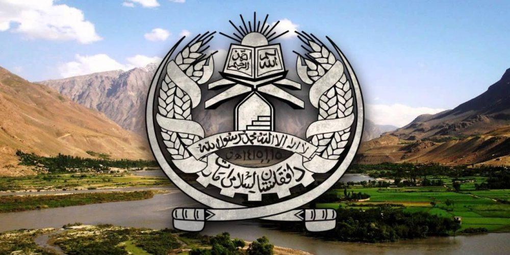 طالبان: کنفرانس عربستان هیچ اشاره ای به جنایات آمریکا نکرد/ تلاش شد از افغانستان فلسطین دوم ساخته شود