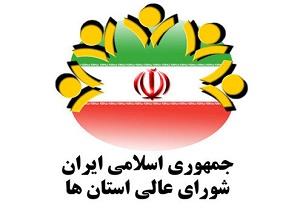 ورود به شورای عالی استانها رنج مردم مازندران را در نظرم کمرنگ کرد/ آب دریای خزر به دشت سمنان خواهد رفت