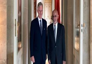 اشرف غنی با پادشاه بلژیک دیدار کرد