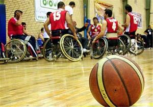 آمل میزبان اردوی ملی پوشان بسکتبالیست با ویلچر