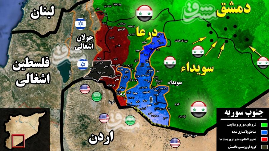 همه آنچه که باید درباره ۳۳ هزار تروریست در جنوب سوریه دانست + تصاویر و نقشه میدانی