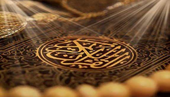 تفسیر آیات 96-100 سوره اعراف