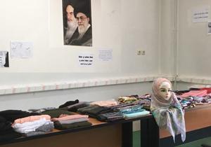 نمایشگاه عفاف و حجاب در صدا و سیما