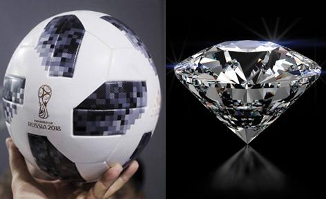 کشف الماسی عجیب به شکل توپ جام جهانی!+عکس