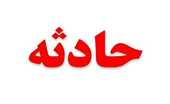 باشگاه خبرنگاران - نشت مواد شیمایی نیترات در شهرصنعتی البرز