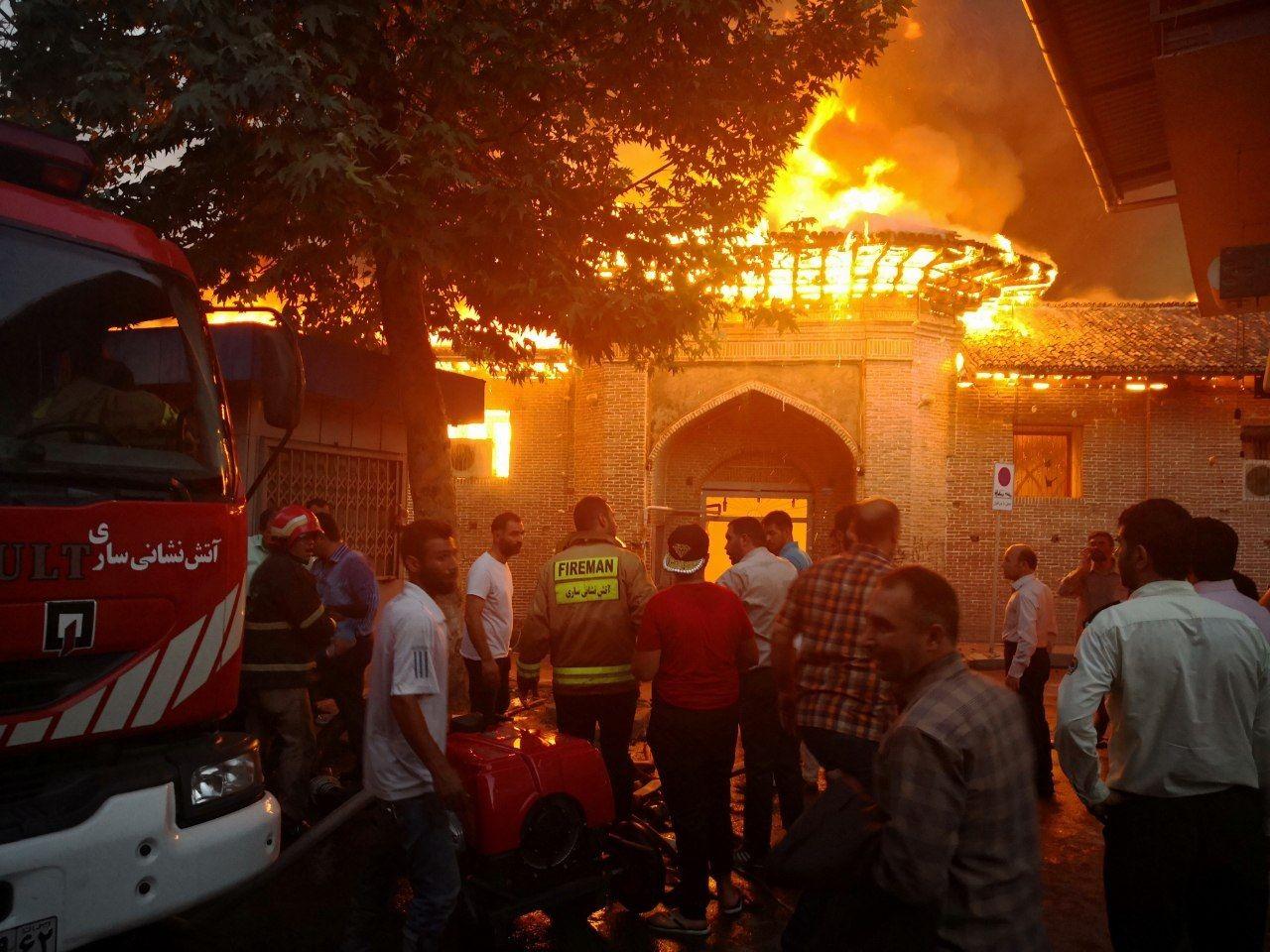 حريق در مسجد جامع سارى/ حادثه ٢ مصدوم برجاى گذاشت