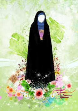 حجاب و حیا دو نیمه تکمیل کننده شخصیت زن
