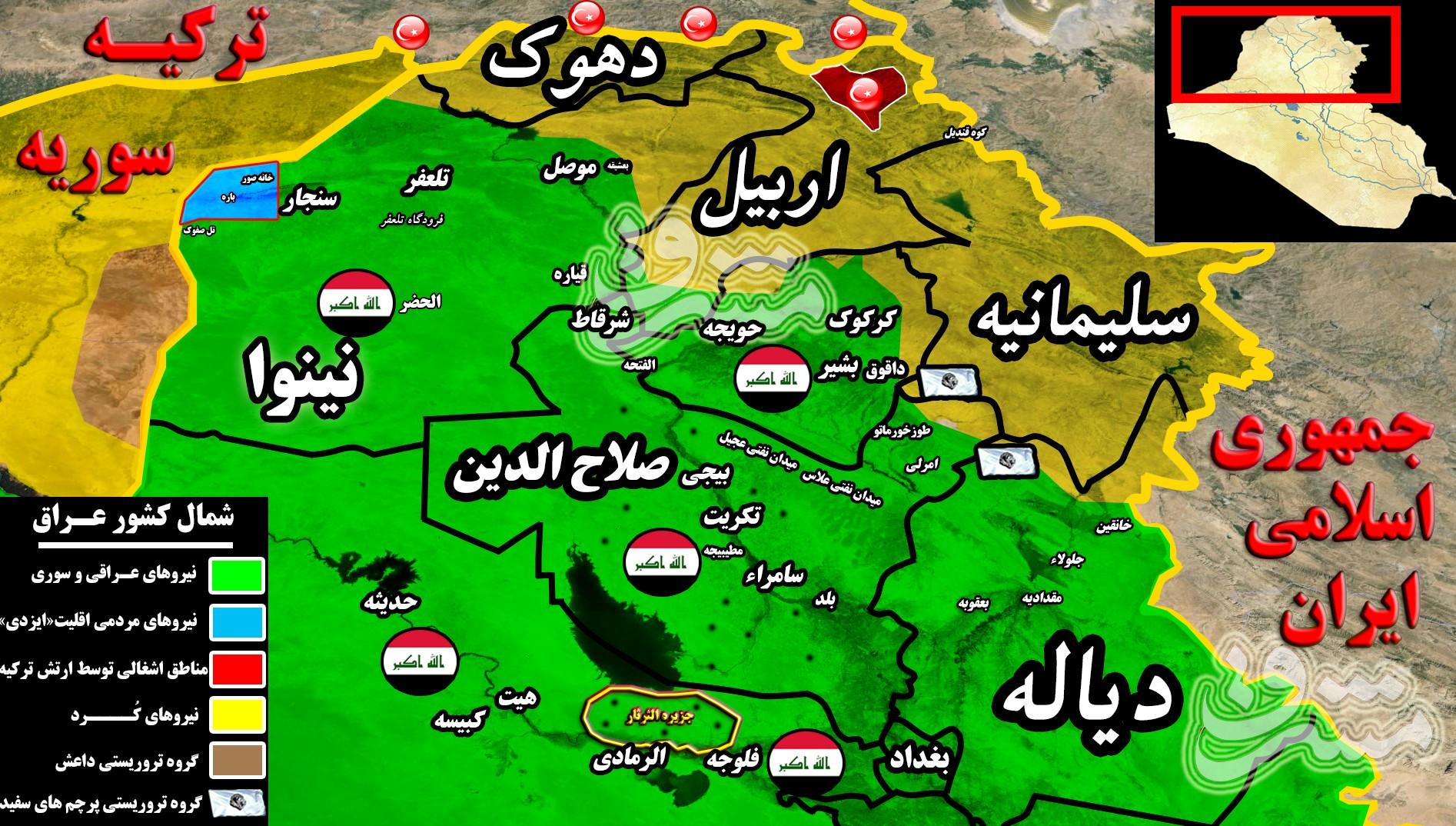 تلاش هستههای خاموش داعش برای نفوذ به سامراء ناکام ماند+ نقشه میدانی و تصاویر