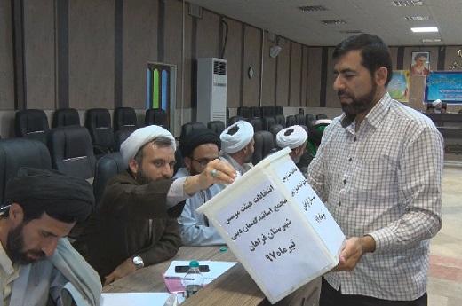 اعضای هیئت موسس مجمع اساتید گفتمان دینی استان مرکزی انتخاب شدند+عکس