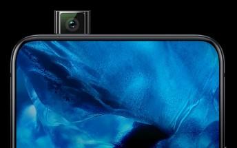 قیمت گوشی Vivo NEX S پیش از عرضه فاش شد +تصویر
