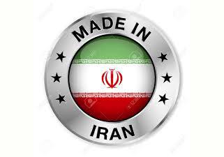 نماهنگی زیبا درباره حمایت از کالای ایرانی