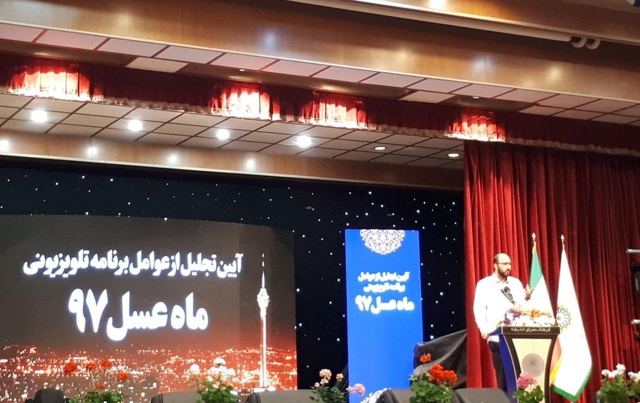ماه عسلی ها تقدیر شدند/ فروغی: ۸۷ درصد مهمانان ماه عسل غیر تهرانی هستند