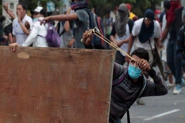 اعتصاب سراسری در نیکاراگوئه