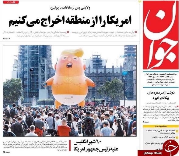 هشدار رهبر انقلاب نسبت به مدارا با مفسدان/ گزارش یک تخلف روی میز روحانی