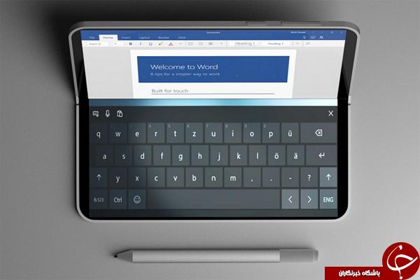 گوشی تاشوی مایکروسافت احتمالا در سال 2019 تولید خواهد شد +تصویر