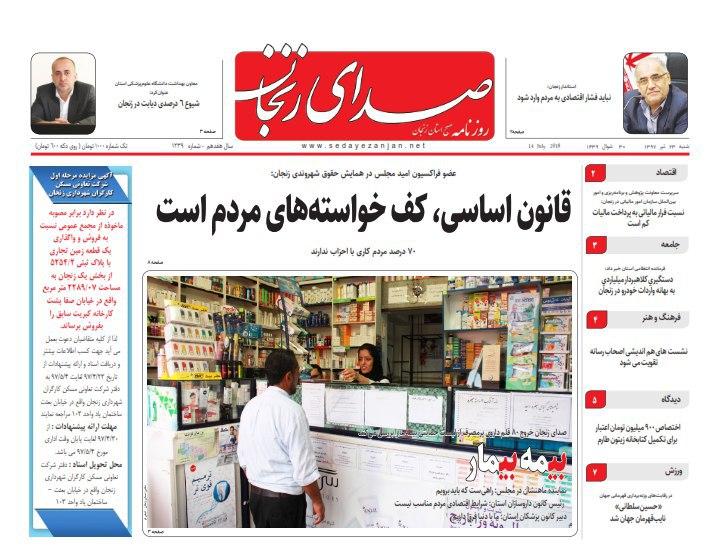از تحقق بسیاری از مطالبات کامیونداران زنجانی تا ممنوعیت کاشت چمن در پروژه های شهری