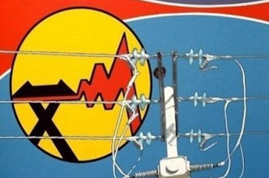 ساعات پیک در تهران اصلاح شد/ سه عامل قطعی برق در تهران