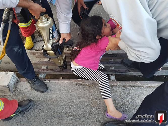 رهاسازی پای دختر بچه از بین نرده های جوی آب