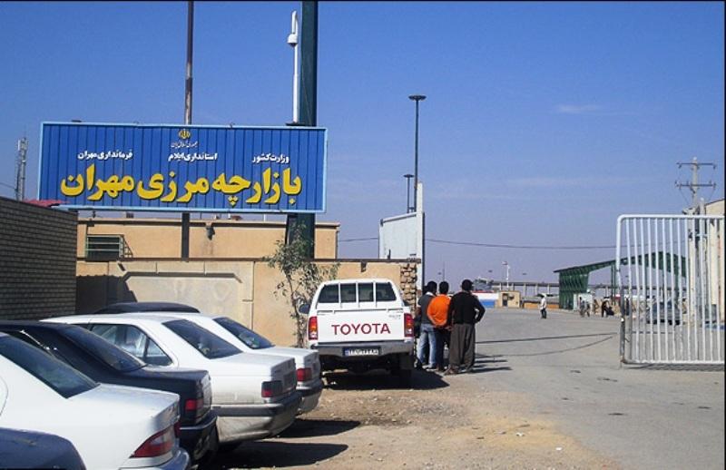 صدور کالای استاندارد از مرز مهران به عراق