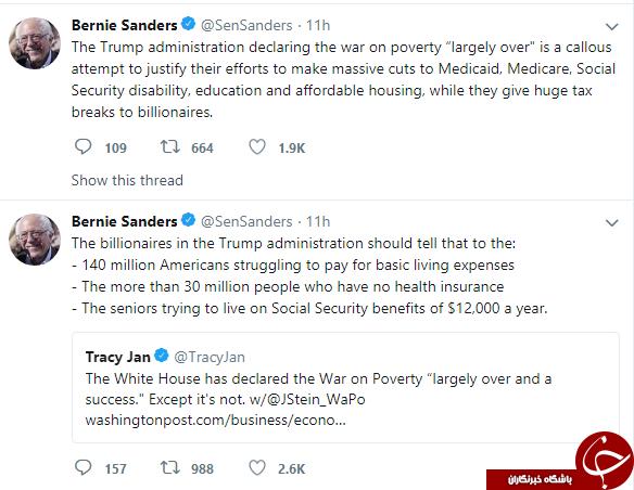 سناتور سندرز: میلیاردهای دولت ترامپ پاسخگو باشند!+ توئیت