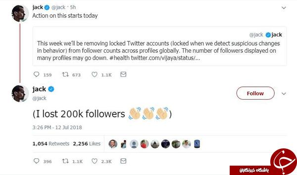 پست مدیر عامل توئیتر درباره حذف اکانتهای این شبکه اجتماعی +عکس