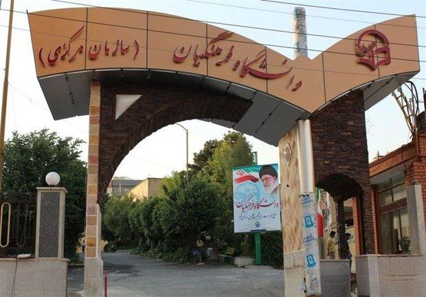 برگزاری دوره آموزشی با هدف تربیت معلم در تراز انقلاب اسلامی