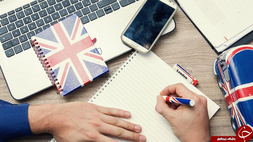 بهترین روش یادگیری زبان انگلیسی در منزل از طریق خودآموزی