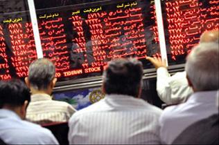 ایجاد 169 کد معاملاتی جدید در بورس منطقه ای همدان