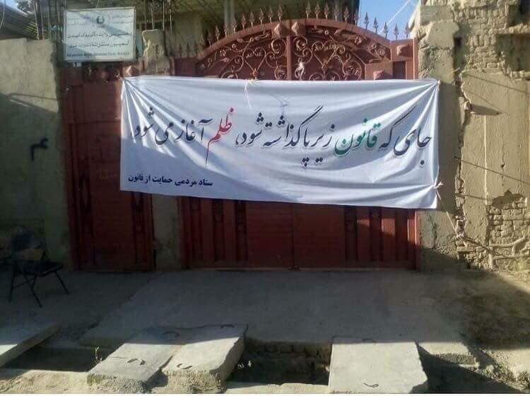 معترضین غزنی دفتر کمیسیون انتخابات در این ولایت را مسدود کردند