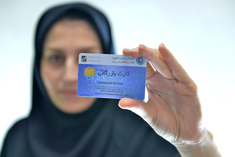 حجم واردات با کارت بازرگانی پله کانی شد